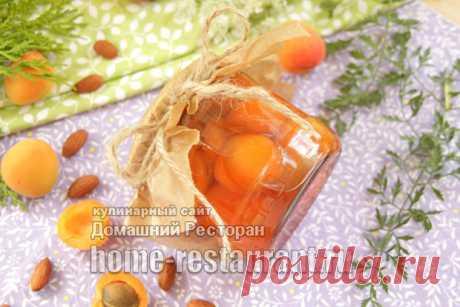 Абрикосы на зиму: идеи, рецепты, и просто кулинарные фантазии - Домашний Ресторан Оранжевые плоды с бархатной кожицей и озорными веснушками, усыпавшие ковром землю под зеленым дерево
