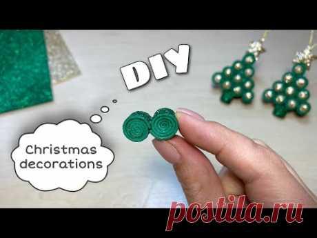 НОВОГОДНИЕ игрушки на ёлку Из фоамирана Своими руками DIY