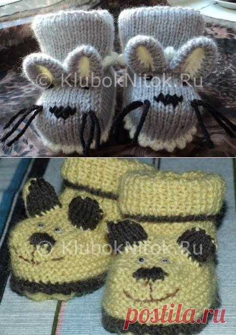 Пинетки мишки-братишки | Вязание для детей | Вязание спицами и крючком. Схемы вязания.