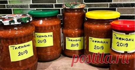 Невероятно вкусный соус «Ткемали»