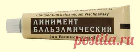 What Vishnevsky's ointment is applied to?