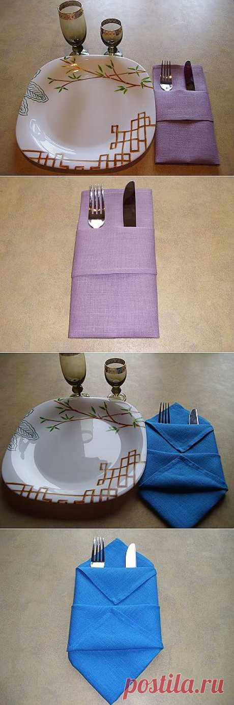 Как красиво сложить салфетки для праздничного стола? | Рецепты моей мамы