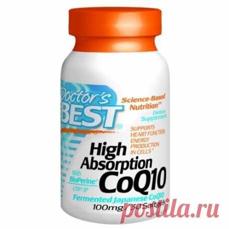 N ацетилцистеин купить в интернет-магазинах Харькова. Низкие цены. Продажа с доставкой