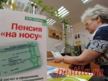 Жители Донбасса, не получающие пенсии в Украине, оформляют выплаты в России