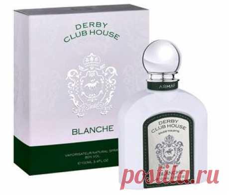 Парфюм Derby Club House Blanche от Armaf мужской, купить в СПб Фужерный мужской парфюм