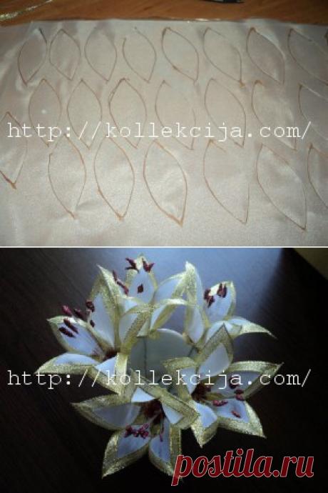 Лилия из ткани своими руками | Своими руками — интернет журнал