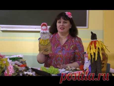 Мастер-класс по изготовлению русской тряпичной куклы «Мамушка с детьми» - Кожухарь Е.В.