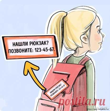 10 правил безопасности, которые родители просто обязаны рассказать ребенку!