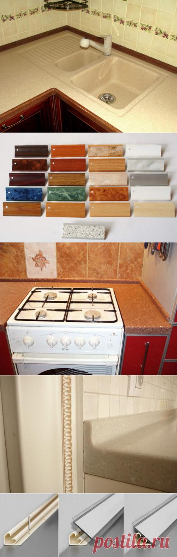 Самостоятельный монтаж плинтуса для кухонной столешницы