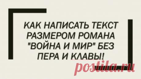 (1) SemenovDmitrii - Главная