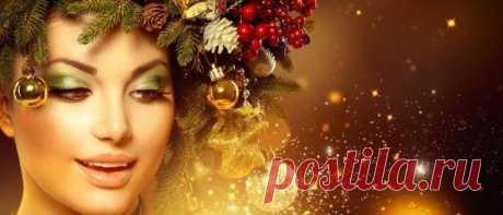 Как загадать желание на Новый год 2020, чтобы сбылось Как загадать желание на Новый год 2020, чтобы оно исполнилось обязательно. Желание на удачу,, привлечения богатства, на любовь в новогоднюю ночь.