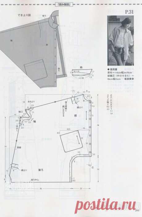 Японские ветровки - накидки *выкройки