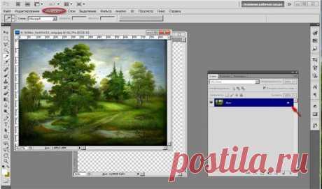 Урок рамка фотошоп с картинкой в Photoshop CS5.. Урок для тех, кто хочет научиться делать рамочки в фотошопе.