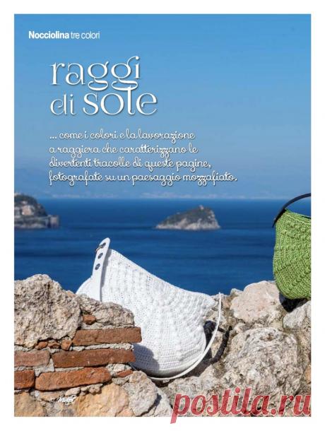 Для пляжа и города: летние сумки крючком из итальянских журналов | Вязание, рукоделие, хобби | Яндекс Дзен