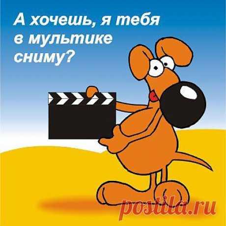 Международный день анимации 2013 — 28 октября. Поздравления с праздником. | Поздравления и тосты