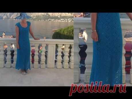 Вяжем кружевное длинное платье крючком. Часть 1