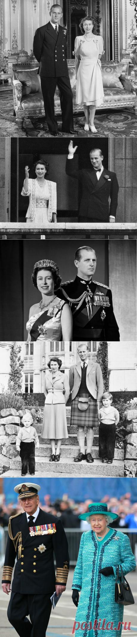 Елизавета II и принц Филипп женаты 72 года: посмотрите их лучшие фото за это время   ЗВЕЗДЫ И ИХ ЖИЗНЬ   Яндекс Дзен