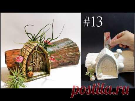 Fairy Garden Tree Log House No.13 Money Box Cardboard and Plastic Bottle DIY Craft Ideas