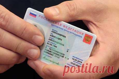 Как будут выглядеть новые паспорта? В МВД России рассказали, как будут выглядеть электронные паспорта, которые придут на смену бумажным документам.