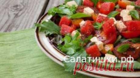 РЕЦЕПТ ГРЕЧЕСКОГО САЛАТА С АРБУЗОМ И ФЕТОЙ » Рецепты вкусных салатов