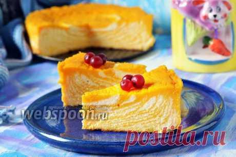 """Pumpkin cottage cheese casserole in the crock-pot pumpkin Cottage cheese casserole in the crock-pot\u000a\u000a\u000aIngredients to the recipe \""""Pumpkin cottage cheese casserole in the crock-pot\"""":\u000a\u000a\u000a\u000a\u000aPotato starch \u000a 3 tablespoons.\u000a\u000aThe sunflower oil refined \u000a 1 h l.\u000a\u000a\u000a\u000aTorments …"""