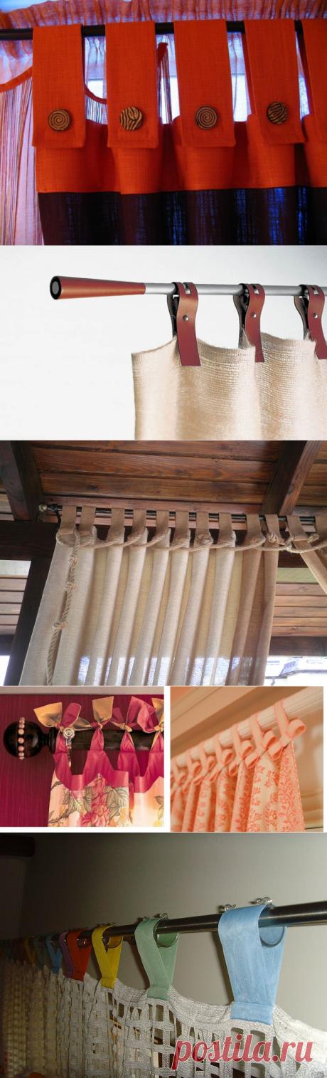 Оформляем шторы: 30 интересных вариантов крепления — Делимся советами