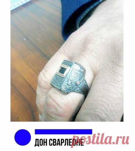 Перстень старшего сварщика