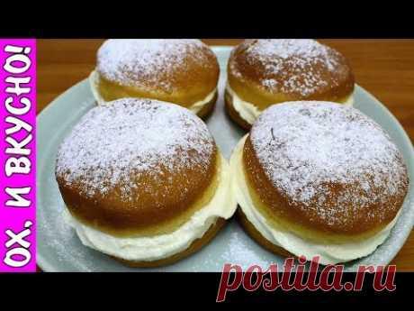 Вкуснейшие Пончики Berliner с Нежнейшим Кремом (немецкая кухня).