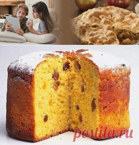 Пасхальный кулич - (более 35 рецептов) с фото на Овкусе.ру