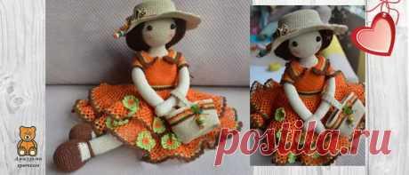 Вязаная кукла крючком: прелестница Лола | Амигуруми крючком - Блог