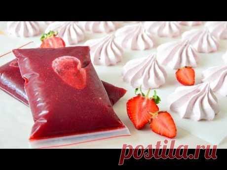 Заготовки для ЗЕФИРА ☆ Как подготовить ягоды
