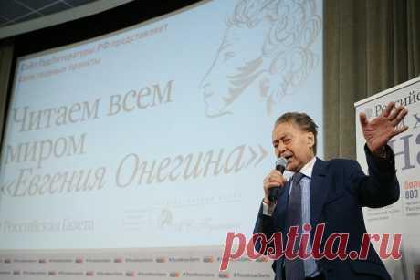 """Видеокнига """"Евгений Онегин"""" будет представлена 10 февраля — Российская газета"""