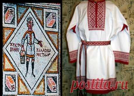Древнее мозаичное изображения Христа