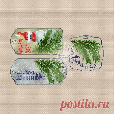 #схемы_вышивки_новогоднее #схемы_вышивки_мелочи_для_дома