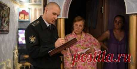 В России готовят закон об изъятии единственного жилья должников :: Жилье :: РБК Недвижимость