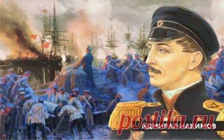 Нахимов: легендарный адмирал - Империя
