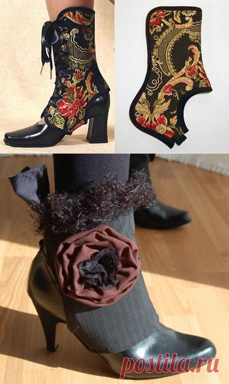 Оригинальная идея для обуви.