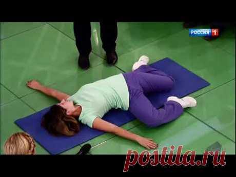 Упражнения для снятия спазмов мышц спины и поясницы | О самом главном