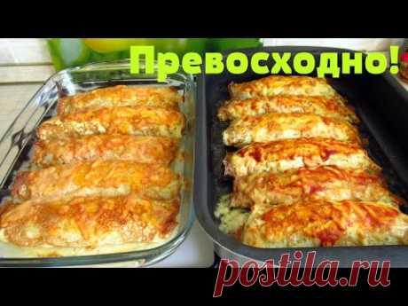 ИЗУМИТЕЛЬНЫЕ БРИЗОЛИ готовить одно удовольствие очень легко и просто!