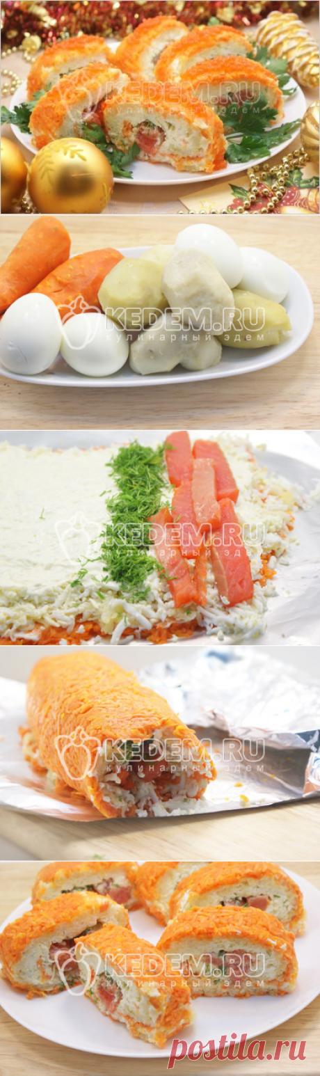 Imperial salad