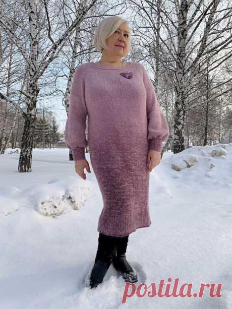Платье из Angora Gold OMBRE от Alize (ИДЕИ ДЛЯ ВДОХНОВЕНИЯ) – Журнал Вдохновение Рукодельницы