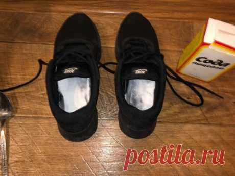 Как легко и просто убрать запах из обуви за ночь