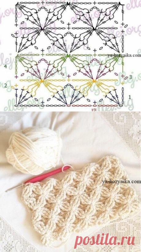 Star pattern scheme hook. Relief pattern hook master class