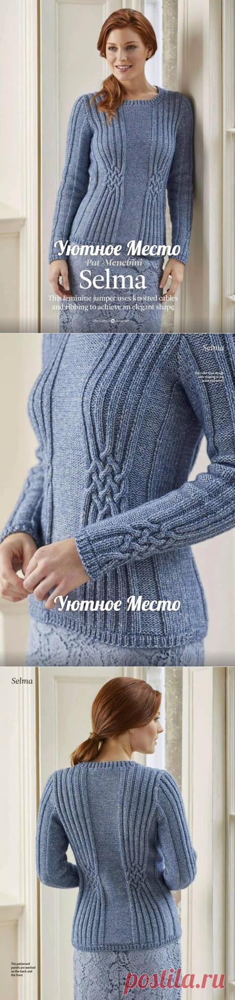 "Пуловер спицами ""Selma """