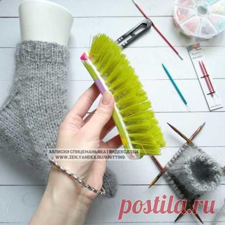 Чудесные носки из мохера: почему они почти лучший подарок! + О пряже Yarn Art Mohair Classic | Записки Спицеманьяка | Яндекс Дзен