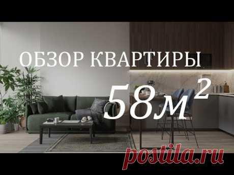 👀 ОБЗОР ДИЗАЙНА ОДНОКОМНАТНОЙ КВАРТИРЫ 58м   LESH дизайн интерьера