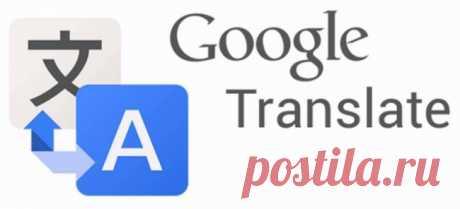 Онлайн-переводчики: выбираем самый лучший