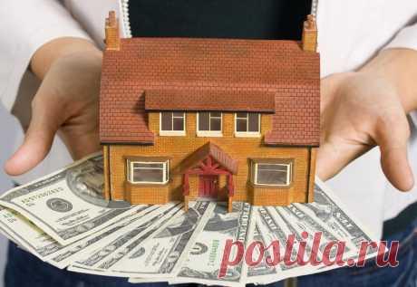 Большие деньги на недвижимости без вложений 👍