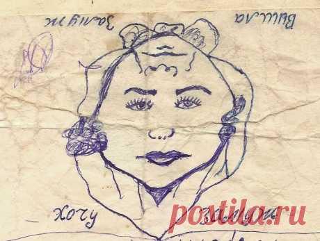 """1980-ci il Naxçıvan şəhəri """"Qurdlar məhləsi"""""""
