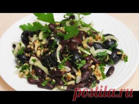 Салат из фасоли  Рецепт